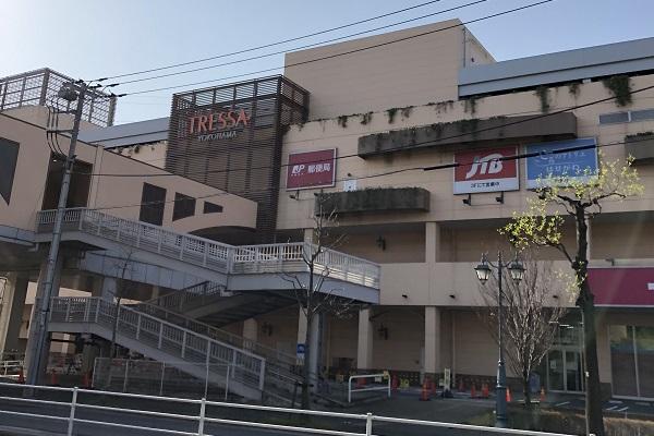 コロナ トレッサ 横浜